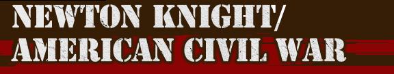ニュートンナイトと南北戦争